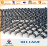 Geowebと同じようなASTM Dの標準プラスチックHDPE Geocell