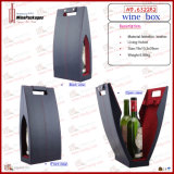 Neues Style Dual Bottles Wine Box (6322R2)