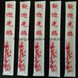 カスタムロゴの中国のタケ製品そして箸