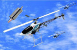 모형 비행기 (Q0716)에 사용되는 Aeromodelling 모터