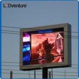 屋外のフルカラーLEDの軽い表示画面