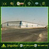 Taller moderno prefabricado de la fábrica de acero