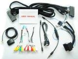 Автозвук для Benz ML Gl навигации с DVB-T ТиЭмСи MPEG4 / ISDB-T / ATSC-MH (HL-8823GB)