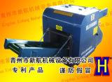 Máquina de estaca moderna de pano de matéria têxtil