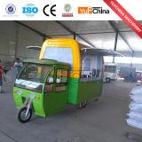 Carro elétrico móvel do alimento
