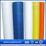 壁のための青いカラーガラス繊維の網