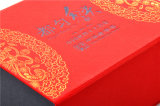 Cloth profissional Paper Gift Box para Tea Packaging