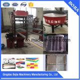 ゴム製床タイル加硫機械ゴム製タイルの出版物の機械装置