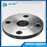 中国の製造のステンレス鋼のフランジの版