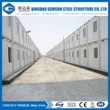 중국 공급 베스트셀러 싼 변경된 조립식 모듈 집 또는 조립식 가옥 집 제조자