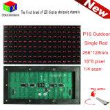 P16 256mm*128mm 2r屋外LEDのモジュールのP16 LED表示のための単一の赤いカラー印のモジュール