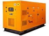 conjunto de generador silencioso estupendo del motor diesel de 60Hz Cummins (UPC60G)