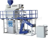 PP Film Blowing Machine (SJSS-55)