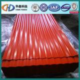 루핑 장에서 이용되는 Corrugatedsteel 장의 제조자