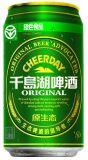 Cerveza original de la cerveza de China 330ml Abv3.1% Cerveza conservada