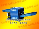 Máquina de estaca para a máquina de estaca da fibra da recuperação de pano