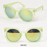 Новые солнечные очки квадрата способа