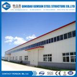 Almacén Estructura china del diseño del acero prefabricado con certificación CE