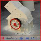 工場直接供給の容易なハンドルの小型石造りのハンマー・クラッシャーの製造所の価格