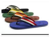 Ботинки 15 пляжа домочадца противоюзовые напольные