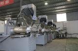 パキスタンの2017新しい状態そして冷たいオイル出版物機械