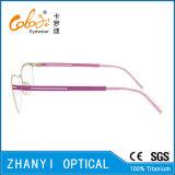 Beta vetri ottici di titanio leggeri (9119)