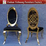 Banquete que empilha a cadeira de Dior do aço inoxidável do ouro (YC-ZS49)