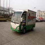 電気移動式食糧Ratailerの店車(RSH-303Y2)