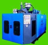 Machine Plein-Automatique 100ml~3L de soufflage de corps creux de conteneurs de ménage