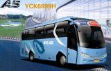 贅沢な乗客バス(YCK6899H)