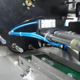 립스틱 기계를 인쇄하는 자동적인 실크 스크린