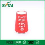 2.5oz-24oz高品質の単一の壁の赤い顧客用コーヒー茶熱い飲み物の紙コップ