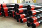 Threaded: Btc, Ltc, Stc for API-5CT Casing Pipe
