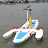 Bicyclette de l'eau (SG-DC01)