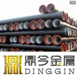 ISO2531 Water Supply K9 Ductile Iron Pipe Pricing in Cina