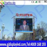 Afficheur LED de location polychrome extérieur d'intérieur de la qualité P5.95