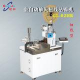 Automatische Plooiende en Inblikkende Machine