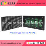 Im Freienhandelsbildschirmanzeige LED-2017 heiße verkaufende bekanntmachen P8 für örtlich festgelegte Installation mit hoher Helligkeit und guter Stabilität