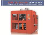 máquina de molde dobro do sopro da liga de alumínio da estação 5L