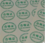 Autoadesivi trasparenti professionali dell'ologramma di disegno in Cina