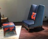 호텔 로비 (MC1201)를 위한 높은 뒤 우아한 현대 의자