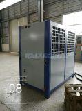Réfrigérateur 15rt refroidi par air reconnu par ce pour l'eau minérale