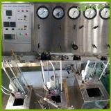 二酸化炭素の臨界超過流動抽出のプラント
