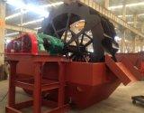 Моющее машинаа песка Ведр-Колеса (DXS2.8)