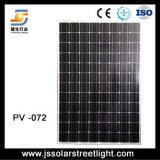270W熱い販売のモノラル太陽電池パネル