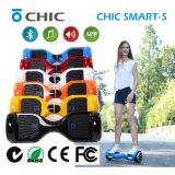 杭州のシックな情報処理機能をもった技術の電気移動性のスクーターはスクーター、携帯用手段をからかう