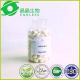 試供品の最もよい価格のミルクカルシウム柔らかいCaspule
