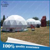 10m党テント/ドームのテント