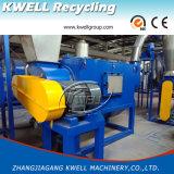 ラインをリサイクルする洗浄の乾燥機械を押しつぶすPP/LLDPE/LDPE/HDPE/PEのプラスチックフィルム