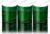 Frasco de creme de empacotamento cosmético plástico do animal de estimação do frasco de Vera do aloés (PPC-CPS-068)